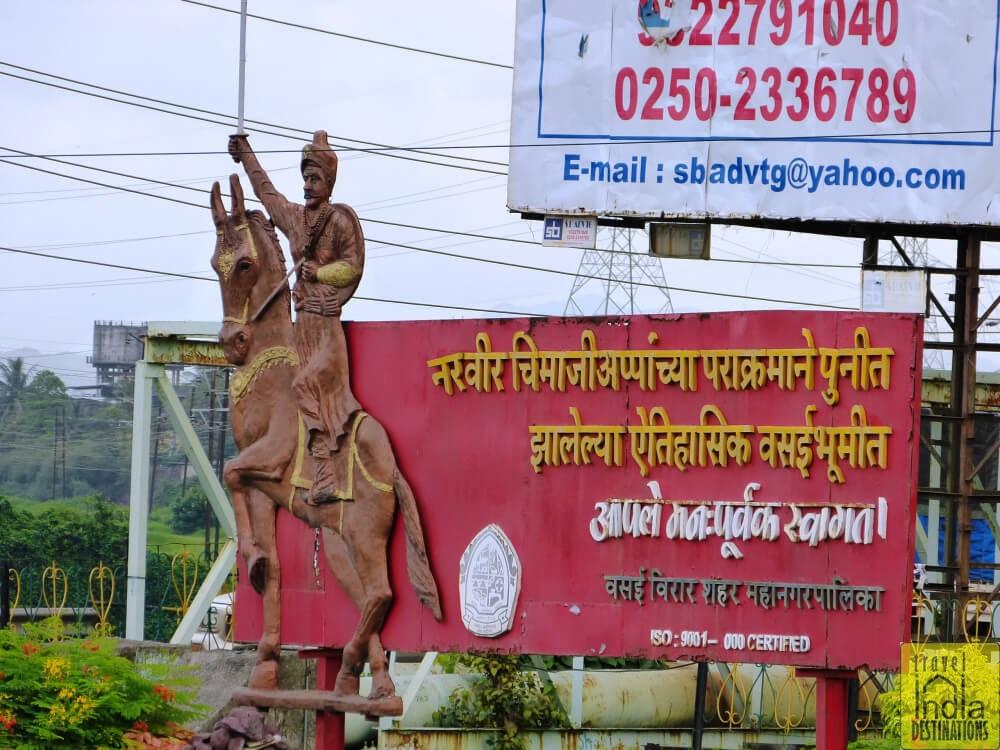 Vasai Chimaji Appa Banner