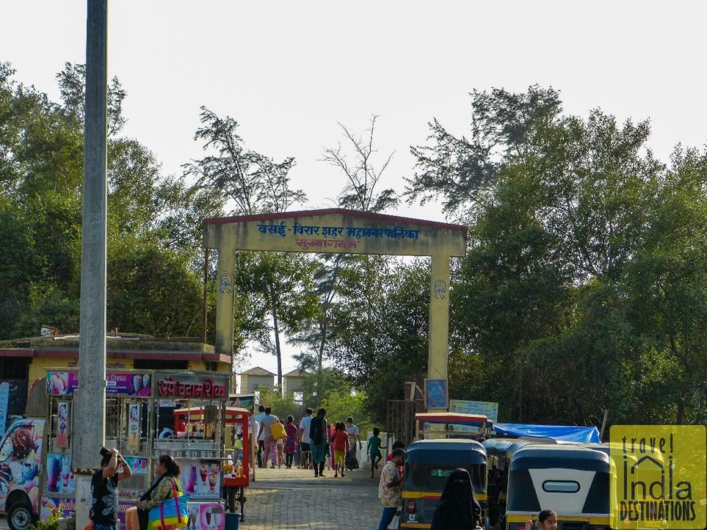 Suruchi Beach Entrance