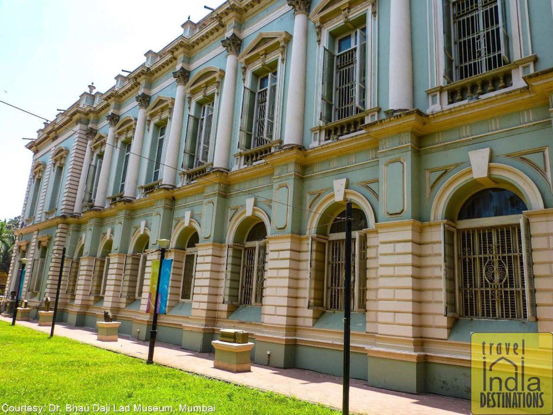 East Garden of the Museum