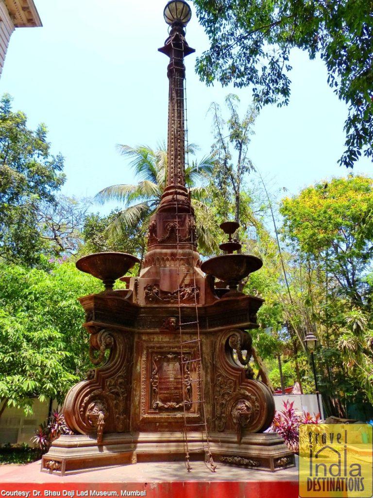Fitzgerald Fountain